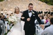 wedding-venues-in-fayetteville-ar